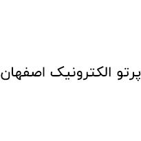 پرتو الکترونیک اصفهان