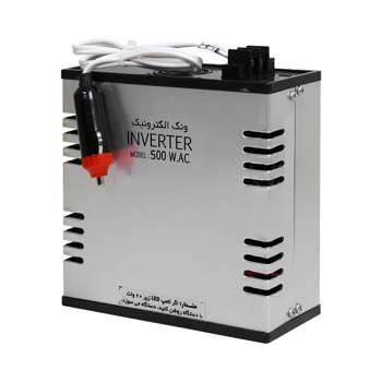 اینورتر مبدل برق خودرو 500 وات ونک الکترونیک