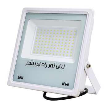 پروژکتور SMD اس ام دی 50 وات لیان نور مدل F2_S_50W