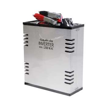 اینورتر مبدل برق خودرو 1200 وات ونک الکترونیک